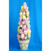 Topiary Beaded Egg 16""