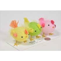 Chick Cartoon in Egg Shape Asst*3 3""